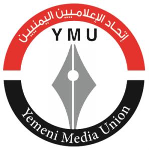 اتحاد الإعلاميين اليمنيين 297x300  اتحاد الإعلاميين اليمنيين يدين حجب قناة المسيرة ويدعو جميع وسائل الإعلام والمنظمات إلى أوسع تضامن