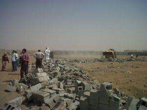 ارضية المدينة الطبية بالحديدة 300x225 الحديدة: وقفة احتجاجية لسكان التحيتا تنديداّ بالاعتداء على أراضيهم