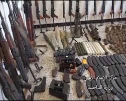 اسلحه1 ضبط كمية كبيرة من الذخائر والقذائف في منطقة الجريشة بالحديدة