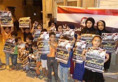 اطفال البحرين وقفة تضامنية لأطفال البحرين مع أطفال اليمن رفضاً للعدوان العسكري على اليمن