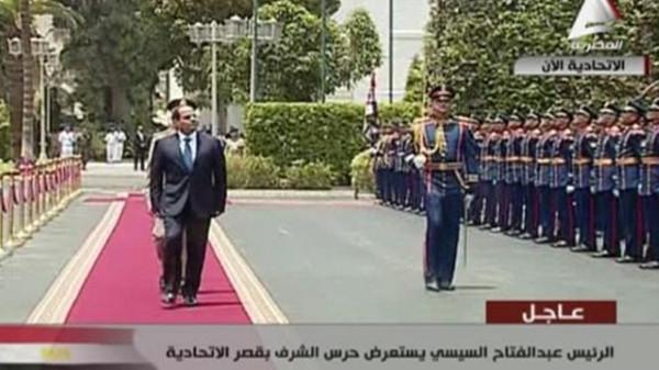 الاتحادية مصر تشهد أول تسليم وتسلم للسلطة في تاريخها
