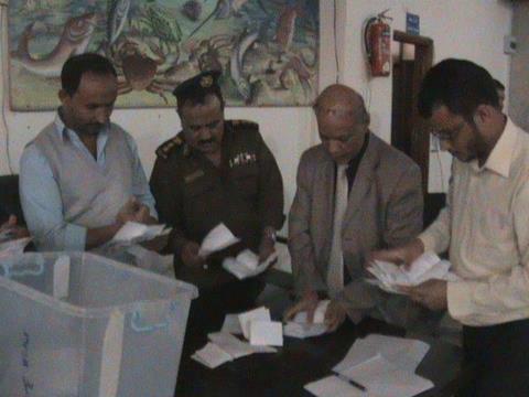 الاسماك(1) انتخاب هيئة ادارية لنقابة موظفي وعمال ديوان وزارة الثروة السمكية
