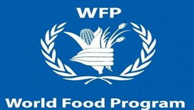 الاغاثه برنامج الأغذية العالمي يؤكد الحاجة لتأسيس شراكات للقضاء على الجوع وصناعة المستقبل