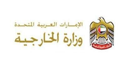 الاماات الإمارات تشكر السلطات اليمنية لإحباطها اختطاف دبلوماسيين إماراتيين بصنعاء