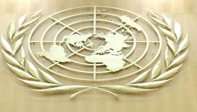 الامم مكتب الأمم المتحدة لتنسيق الشؤون الإنسانية يحذر من تفاقم الازمة الإنسانية باليمن