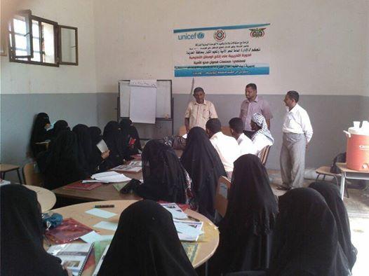 الاميه إدارة محو الأمية تدرب 100 معلم ومعلمة  على انتاج الوسائل التعليمية