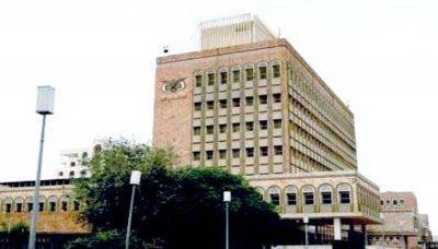 البنككك البنك المركزي: الأوضاع النقدية في اليمن مستقرة ومدراء البنوك يؤكدون توفر الدوﻻر بكميات كبيرة في السوق