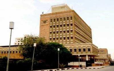 البنك4 لجنة متابعة الحملة الوطنية لدعم البنك المركزي تناقش خطة متابعة الحملة في المحافظات
