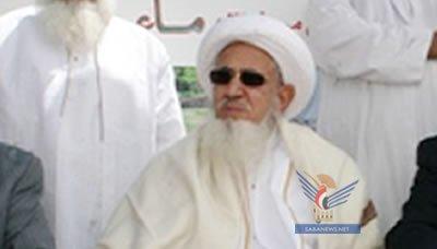 البهرة سلطان البهرة يعلن عن اعتزامه اقامة مستشفى نموذجي تخصصي بعدن
