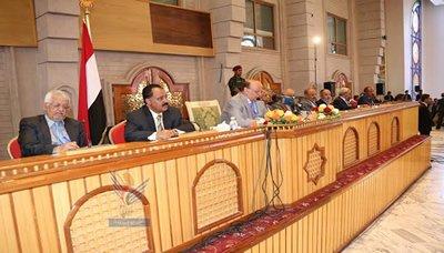 البيان الحديدة نيوز ينشر نص  ما أوصت به اللجنة الوطنية الرئاسيه اليوم لحل الازمة الراهنة