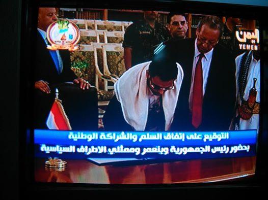 التوقيع1 (الحديدة نيوز)ينشر تفاصيل بنود الاتفاق بين الحكومه والحوثيين