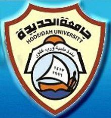 الجامعه رئيس جامعة الحديدة يصدر قرار بانشاء  قناة  جامعة الحديدة الفضائية التعليمية والدكتور البنا  رئيساً لها
