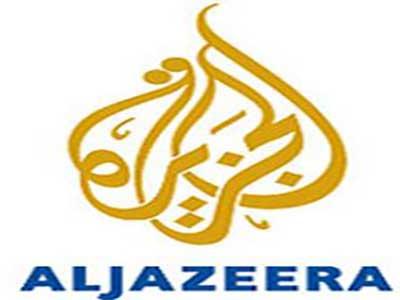 الجزيزره خطأ في الموقع الإلكتروني لصحيفة قطرية يتسبب في أزمة مع قناة «الجزيرة»