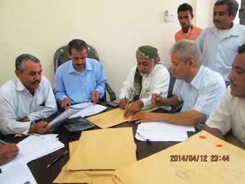الحالي فتح مظاريف مشاريع تعليمية وتربوية بمديرية الحالي محافظة الحديدة