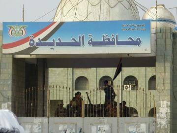 الحديدة(27) غدا : وقفة احتجاجية للتربويين امام مبنى محافظة الحديدة للمطالبهم بحقوقهم