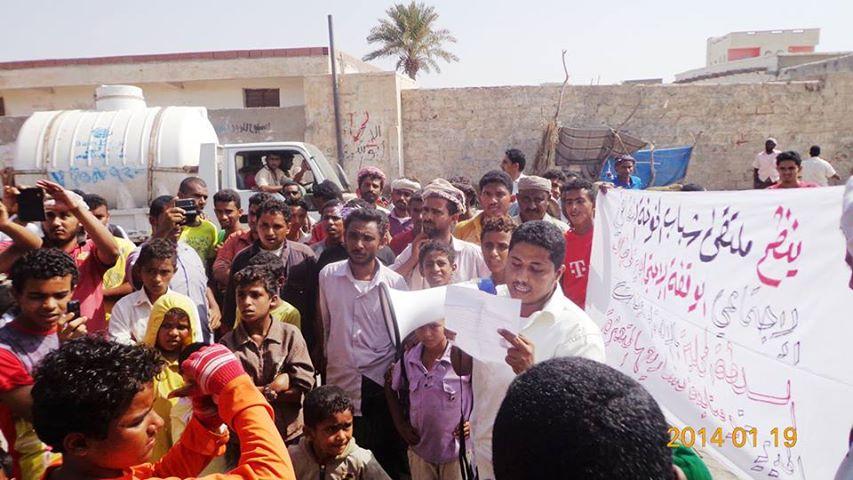 الخوخه ابناء الخوخه ينفذون وقفه احتجاجية للمطالبه بمشاريع
