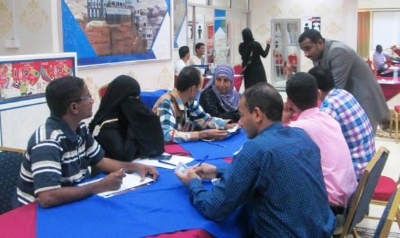 الدوره أختتام دورة تدريبية للأعلاميين في محافظة الحديدة