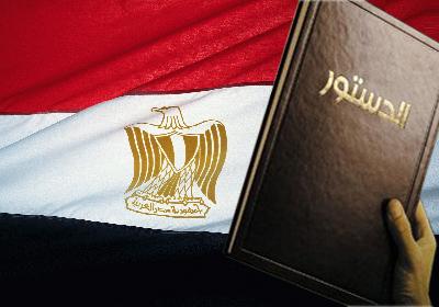 الستور تحذيرات من مسودات مزيفة للدستور المصري الجديد تتضمن مواد غير صحيحة