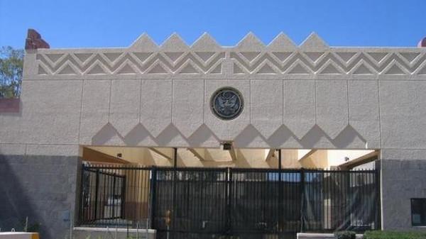 السفاره2 السفارة السعودية باشرت جميع نشاطاتها من عدن