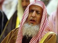 الشيخ مفتي السعودية: الفيلم المسيء لن يضر الرسول