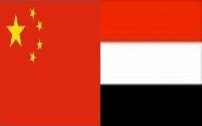 الصين1