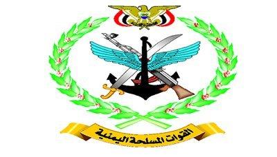 القوات5 تدمير بارجة عسكرية تابعة لقوى العدوان قبالة شواطئ مديرية المخا