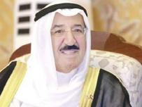 الكويت أمير الكويت يحل مجلس الأمة