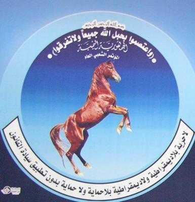 المؤتمر(1) صالح يصدر تعيينات في حزبه