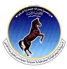 المؤتمر3 المؤتمر الشعبي يحدد موقفه من صراع همدان و عمران ..ويرفض استقالة الحباري