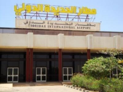 المطار2 عودة العمل بمطار الحديدة بعد اغلاقه لعدة ساعات