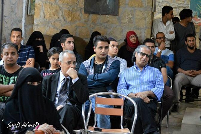 المعهد  صنعاء : البيسمنت تحتفل بإيقاد شمعتها السادسة وتطلق استوديو بايس كأحدث أنشطتها يحمل الرقم ستة