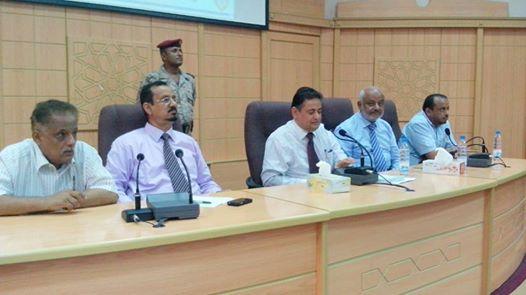 الوجيه المجلس المحلي بالحديدة يقر الحساب الختامي لموازنة السلطة المحلية للعام 2013