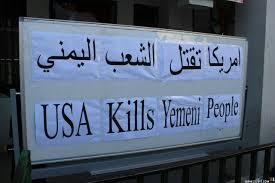 امريكا2 وقفة احتجاجية وقافلة غذائية لأبناء مديرية بيت الفقيه بالحديدة تحت شعار  أمريكا تقتل الشعب اليمني