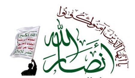 انصار عاجل / الحوثيون يقدمون مبادرة من خمس نقاط تقترح تشكيل لجنة اقتصادية