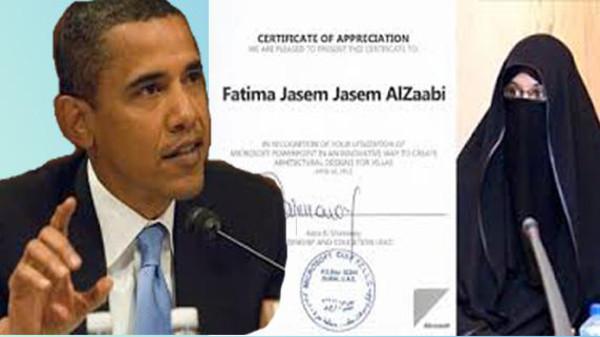 اوباما3 مهندسة إماراتية تتلقى دعوة للعشاء من باراك أوباما