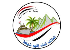 تحالف تدشين تحالف شباب اقليم تهامه في عاصمة الاقليم