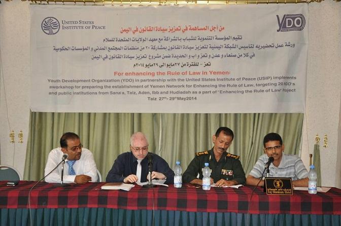 تعز المؤسسة التنموية للشباب تقيم ورشة عمل لتأسيس الشبكة اليمنية لتعزيز سيادة القانون بالشراكة مع معهد الولايات المتحدة للسلام