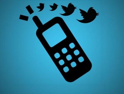 تغريد