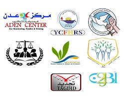 تنزيل 1 عدن : لجنة الطوارئ لمنظمات المجتمع المدني تؤكد على اهمية حل قضية رعاية اسر الشهداء والجرحى