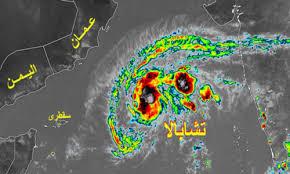 """تنزيل2 الأرصاد يحذر المواطنين والصيادين من اضطرابات في البحر نتيجة اعصار """"تشابالا"""""""