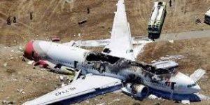 تنزيل3 300x150 لجنة التحقيق : متأكدون بنسبة 90 % من وقوع إنفجار داخل الطائرة الروسية المنكوبة