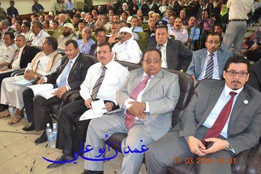تهامه2 محافظة الحديدة تشهد حفل إشهار أول إقليم في اليمن
