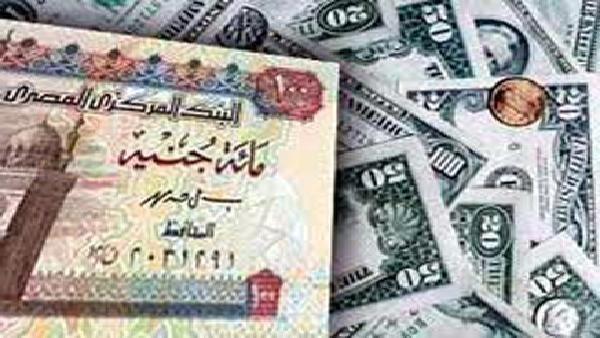 جنية خبراء يحذرون مصر من استمرار الاقتراض وطباعة النقد