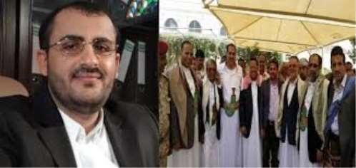 جوث مصادر تكشف تحفظات للحوثيين وتتحدث عن آلية وضمانات التنفيذ