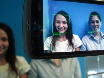 جوجل جوجل تعتزم شراء شركة متخصصة في تقنيات تعريف الوجوه