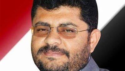 حوثي1  رئيس اللجنة الثورية العليا يلتقي القائم بأعمال محافظ الحديدة وقيادة المحافظة