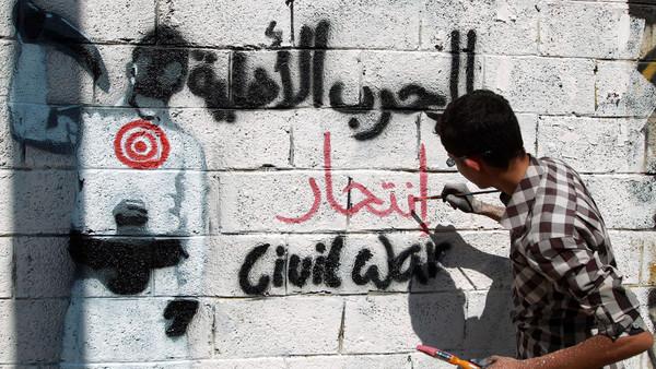حوث النزاع بين السلفيين والحوثيين يحصد أكثر من 200 قتيل