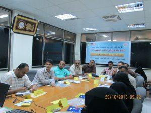 دورة المسح التشاركي 300x225 الحديدة : جمعية تمكين تنظم دورة المسح التشاركي لتحديد احتياجات المجتمعات المحلية