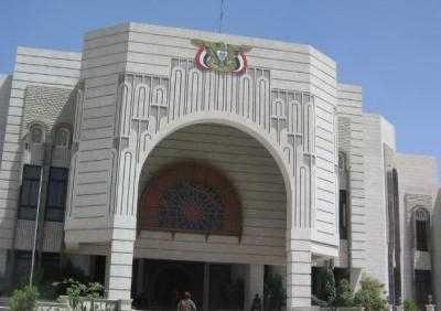 رس الحكومة : قرار مجلس الامن أكد التمسك بوحدة اليمن وأمنه واستقراره