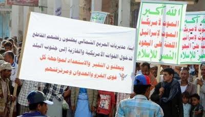 رفض مسيرة حاشدة لأبناء عدد من مديريات الحديدة رفضا للتواجد الأمريكي على الأراضي اليمنية